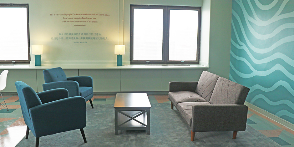 Serenity Room Provides Comforting New Space for Families