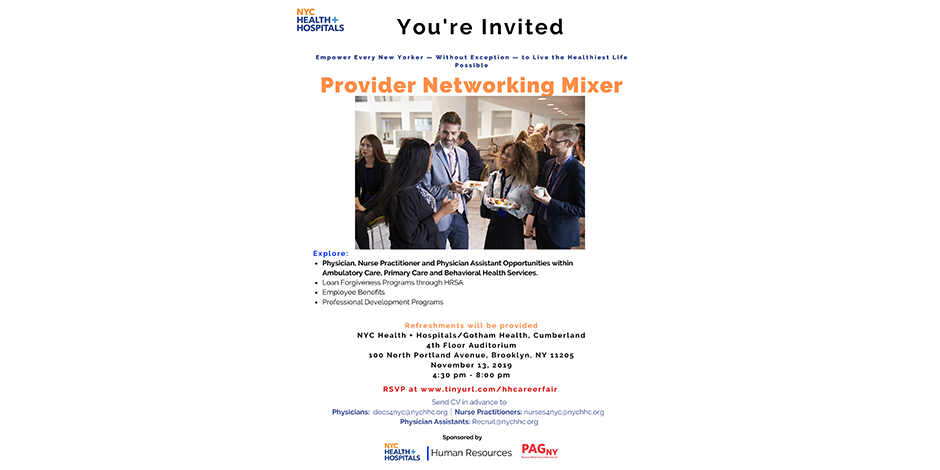 Provider Networking Mixer
