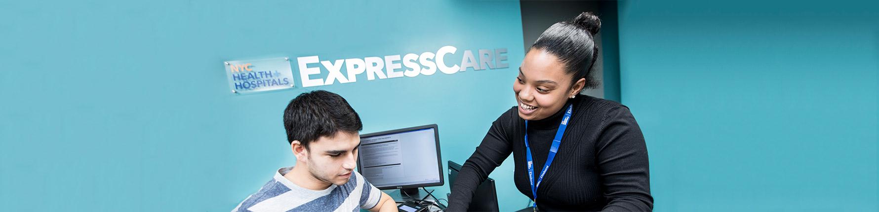 ExpressCare
